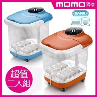 【SANKI 三貴】好福氣PLUS超靜音水循環SPA足浴機