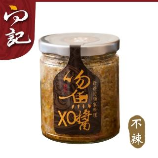 【向記】吻魚XO醬(不辣)