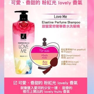 【ELASTINE伊絲婷】香水洗髮囤貨加碼組(洗髮600ml*6)