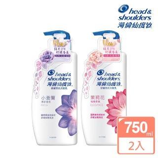 【head&shoulders 海倫仙度絲】買1送1-海倫仙度絲香氛去屑洗髮乳(小蒼蘭/茉莉花任選)