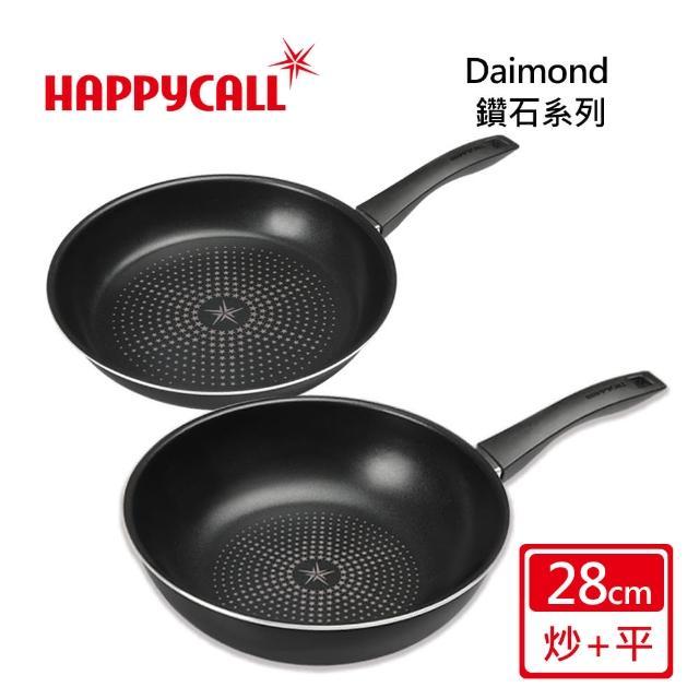 【韓國HAPPYCALL】鑽石輕巧系列28cm不沾鍋組(28cm炒鍋+28cm平底鍋)/