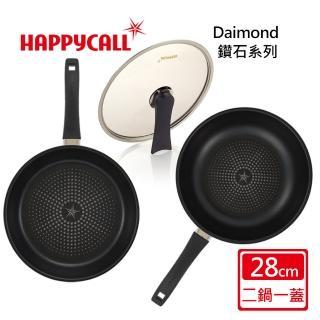 【韓國HAPPYCALL】鑽石不沾鍋組(28cm 雙鍋特惠組)