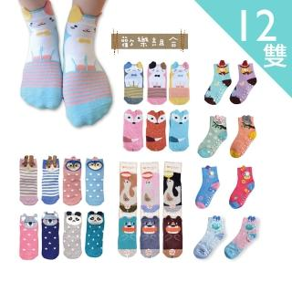 【PEILOU 貝柔】趣味萊卡止滑立體兒童短襪(歡樂12入組)