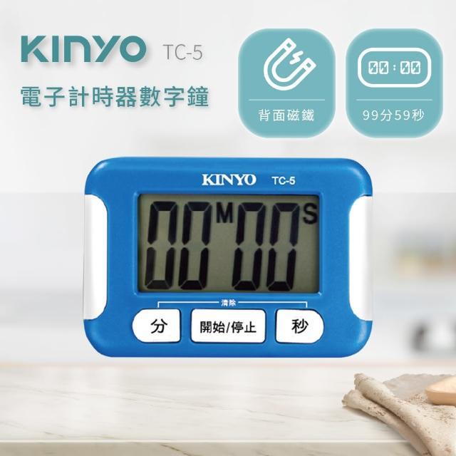 【KINYO】電子式計時器數字鐘(TC-5)/