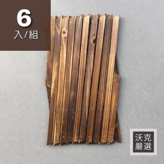 【沃克嚴選】燻木伸縮籬笆H67 67X25X1.3cm 6入