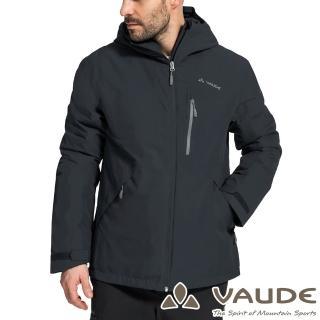 【VAUDE】男款防風科技保溫棉保暖外套(VA-41563深灰/舖棉/環保透氣/風衣)