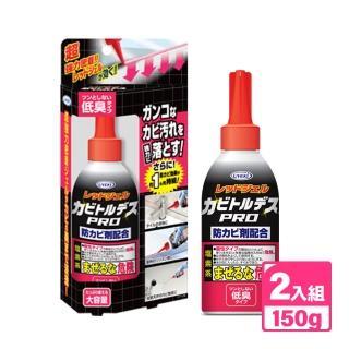 【UYEKI】室內除霉凝膠劑 150g(2入組)