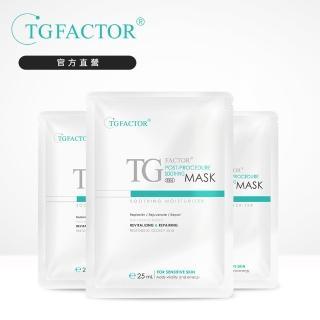 【TGFACTOR】深層舒緩修護面膜3片入(舒緩泛紅曬後/長效保濕)
