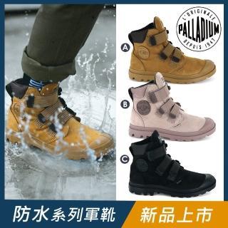 【Palladium】PAMPA CUFF WP LUX ST黏扣皮革防水靴-男女任選-共三款