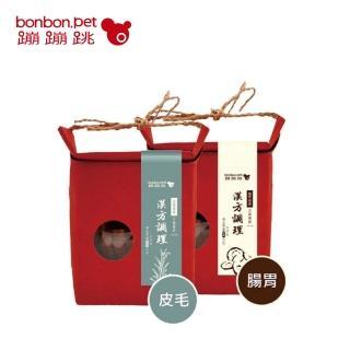 【bonbonpet】蹦蹦跳 漢方調理/皮毛+腸胃好健康-漢方營養低脂肉錠