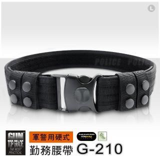【GUN】GUN TOP GRADE軍警用硬式勤務腰帶G-210