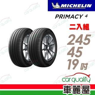 【Michelin 米其林】PRIMACY 4 高性能輪胎_二入組_245/45/19(PRI4)