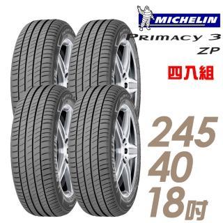 【Michelin 米其林】PRIMACY 3 ZP 失壓續跑輪胎_四入組_245/40/18 MO(C250專用胎-後_車麗屋)