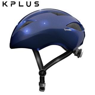 【KPLUS】兒童休閒運動安全帽 SPPEDIE素色版-藍(童車 滑步車 滑板車)