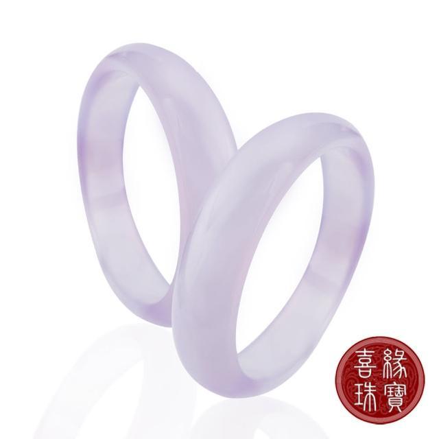 【喜緣玉品】紫羅蘭天然冰種玉髓手鐲/