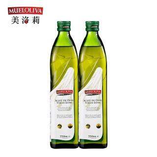【買一送一美洛莉】晶藏 特級初榨冷壓橄欖油(750mlX1-再送80%橄欖油馬賽皂)