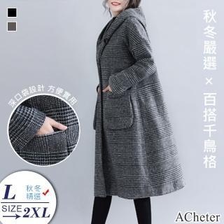 【A.Cheter】英國凱特貴族風百搭連帽毛呢格紋大外套#105309現貨+預購(2色)