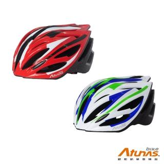 【ATUNAS BIKE 歐都納單車】MOTION輕量安全帽/兩色(環島/單車/通勤/入門)