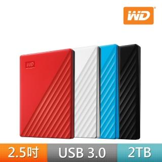 【WD 威騰】New My Passport 2TB 2.5吋行動硬碟(WESN)