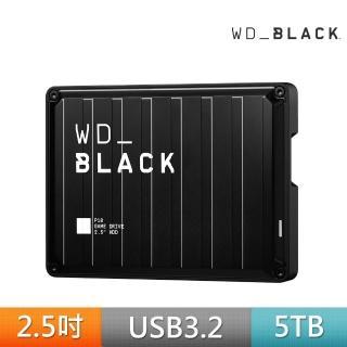 【WD 威騰】_BLACK黑標 P10 Game Drive 5TB 2.5吋電競行動硬碟(WDBA3A0050BBK-WESN)