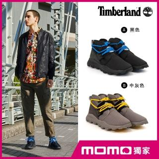 【Timberland】男款百搭時尚Brooklyn Reboot/休閒靴(4款任選)