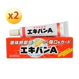 【日本EKIVAN】液可繃液體絆創膏二入組