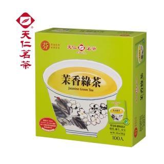 【天仁茗茶】天仁茉香綠茶袋茶防潮包100入