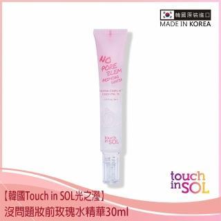 【韓國Touch in SOL】沒問題妝前玫瑰水精華30ml