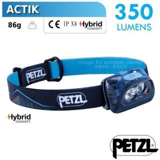 【PETZL】新款 ACTIK 超輕量高亮度頭燈/350流明.IPX4防水.LED頭燈(E099FA01 藍)
