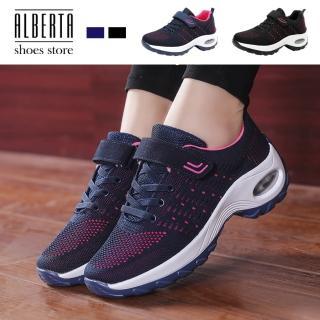 【Alberta】休閒鞋-輕量化飛織鞋面 舒適減震氣墊 魔鬼氈繫帶 運動慢跑鞋