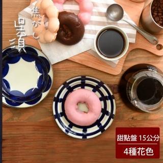 【日本 Natural69】波佐見燒 吳須 甜點盤  15cm
