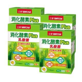 【SENTOSA 三多】消化酵素Plus膜衣錠60錠(4盒/組)