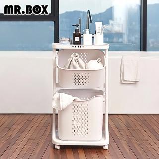 【Mr.Box】雙向取物二層洗衣分類收納籃(附輪)