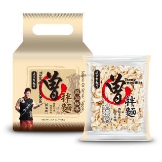 【PaMi 曾拌麵】香蔥椒麻/麻油椒香/胡麻醬香(4包/袋)