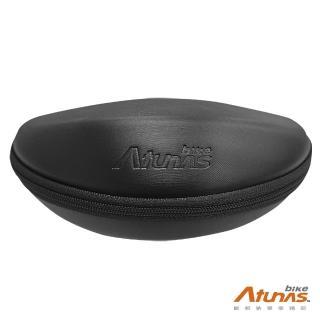 【ATUNAS BIKE 歐都納單車】眼鏡盒(A10701/護目鏡/收納盒/保護殼)