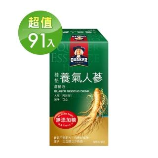 【桂格】無糖養氣人蔘60ml×91入