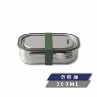 【英國BLACK+BLUM】不鏽鋼滿分便當盒(橄欖綠/附餐具)/