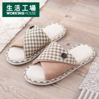 【生活工場】格外幸福拖鞋
