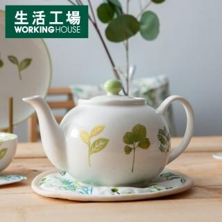 【生活工場】植然拓韻茶壺1600ml