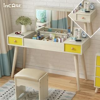 雙11限定【Incare】北歐風女神掀蓋雙抽化妝桌(附椅凳/90x40x75cm)