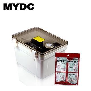 【JOVEN】MT-027A溼度監控防潮箱(送強力乾燥劑2入)