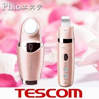 【TESCOM】震動角質去除儀+冷溫護膚儀組