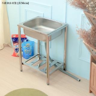 【kihome奇町美居】不鏽鋼水槽架-長56cm/1.8尺