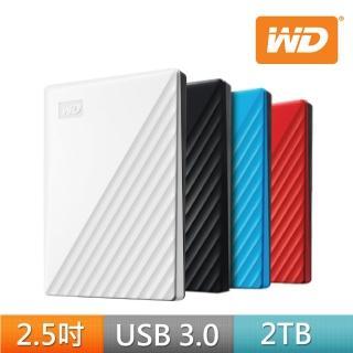 【WD 威騰】My Passport 2TB 2.5吋行動硬碟