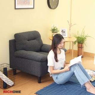 【RICHOME】愛麗日式厚座墊單人布沙發(舒適扶手)