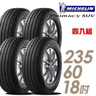 【Michelin 米其林】PRIMACY SUV 舒適穩定輪胎_四入組_235/60/18(SUVMI)