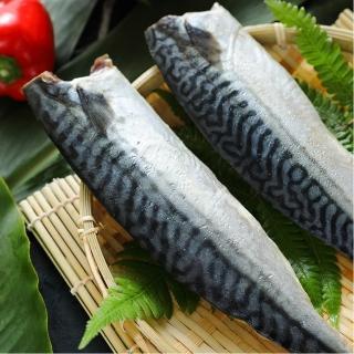 【鮮食家】任選799 觀大上鮮FC 挪威薄鹽鯖魚片(160g±10%/包)