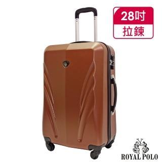 【ROYAL POLO】28吋  輕舞飛揚ABS硬殼箱/行李箱(3色任選)