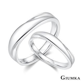【GIUMKA】925情人對戒純銀情侶戒指尾戒 幸福美滿 純銀戒 單個價格 MRS08032