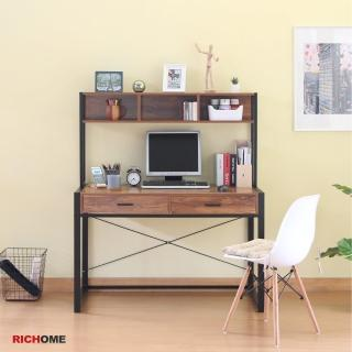 【RICHOME】威廉120C工業風雙抽屜抽書桌/工作桌/電腦桌/辦公桌(大容量收納空間)